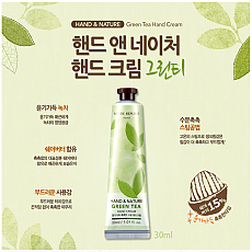 [Nature Republic]Nature Republic植物護手霜-綠茶30ml