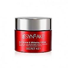[SecretKey]蛇毒血清蛋白抗皺淨白霜 50g