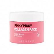[APRIL SKIN] 粉紅豬膠原蛋白面膜
