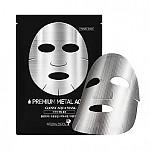 [Natural Pacific] 高級金屬 #Aqua Mask 10ea