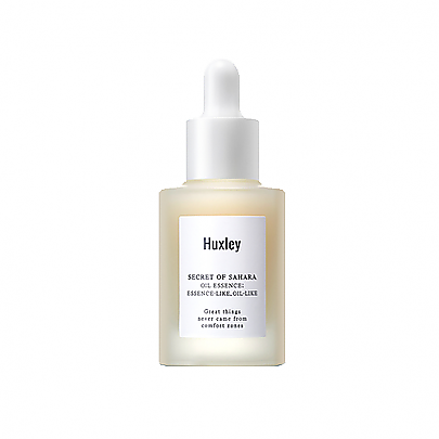 [Huxley] 雙效營養保濕精華油