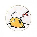 [HolikaHolika] 蛋黃哥氣墊Face 2 Change Photo Ready Cushion BB SPF50+ PA+++ #23 (Type A)