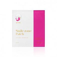 [Holika Holika] Spot Band patch Smile Zone