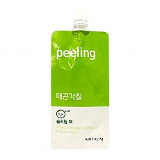 [ARITAUM] 睡眠精華面膜 (Peeling)
