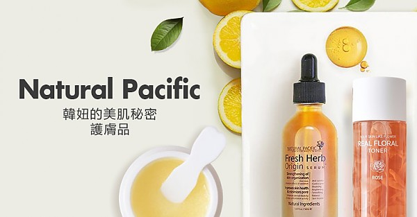 Natural Pacific 草本起源