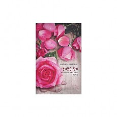 [Nature Republic] Real Nature Mask Sheet/ Rose23ml