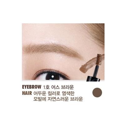 [Clio珂萊歐]紋身單頭染眉筆2號淺棕色3.5g