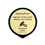 [Innisfree] Capsule recipe pack #Rice 10ml