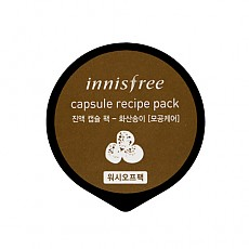 [Innisfree] Capsule recipe pack #Jeju Volcanic Clay 10ml