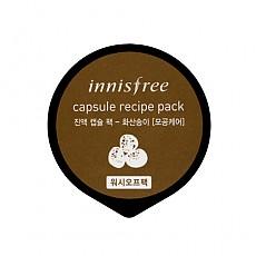 [Innisfree] Capsule recipe pack #Jeju Volcanic Clay 10ml