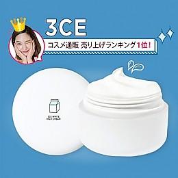 [3CE]牛奶嫩白乳霜50ml