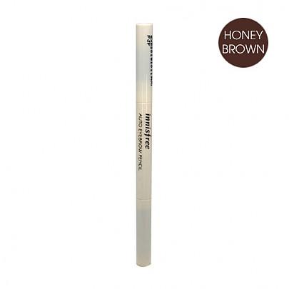 [Innisfree] Eco Eyebrow Pencil #07 (Honey Brown)
