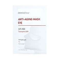 [Innisfree] Anti-aging Mask (Eye)