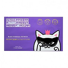[Etude house] Black Hydrogel Eye Patch