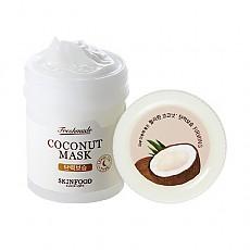 [Skinfood]清鮮果萃面膜-椰子