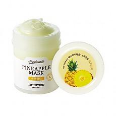 [Skinfood]清鮮果萃面膜-菠蘿