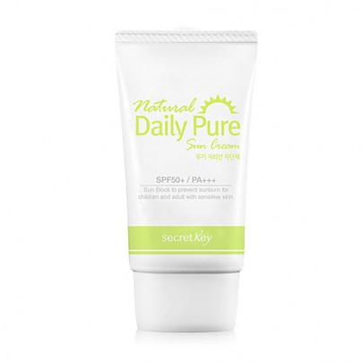[SecretKey] 每日自然防曬霜