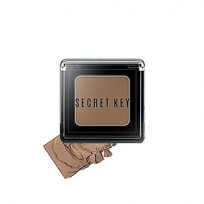 [SecretKey] Fitting Forever 單眼影 #01 NUDE 裸色 (Skin Beige)