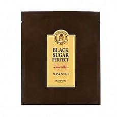 [Skinfood] 黑糖精華提亮去黃面膜貼