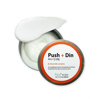 [PapaRecipe]Push+din 乳霜