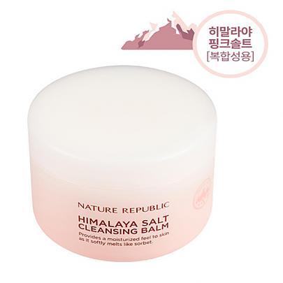 [Nature Republic]喜馬拉雅礦物鹽即溶清透全臉眼唇卸妝膏#01Pink Salt