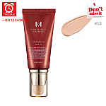[Missha] *Time Deal*  M Pefect Covering BB Cream SPF42 PA+++  #13 (Bright Beige)  50ml