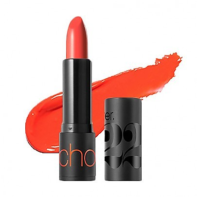 [Chosungah22] 香甜口紅#The Orange