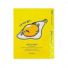 [HolikaHolika] 蛋黃哥清潔濕巾+面膜貼二合一