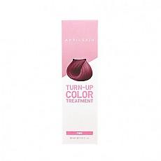 [APRIL SKIN] 速效亮彩着色护发素 Pink