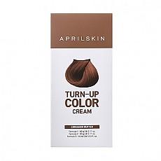 [APRIL SKIN] 速效亮彩着色护发乳