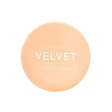 [ARITAUM] Sugar Ball Velvet Blusher #04 (Pink in Coral)