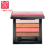 [Clio] *Time Deal*  Pro Eye Palette Quad #02