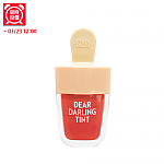 [Etude house] *Time Deal*  小甜心透嫩唇蜜 #OR205