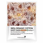 [Natural Pacific] 100% 有機純棉保濕補水抗敏面膜6片/盒