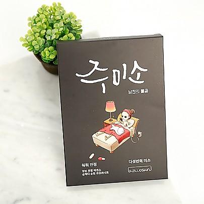 [Helloskin] JUMISO  男友瘋狂夜晚 #鎮靜 26ml 5枚