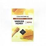 [Etude house] 0.2mm毫米空氣感植物水果面膜貼 (Manuka Honey蜂蜜)