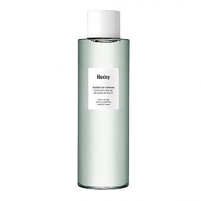 [Huxley] 卸妝水; Be Clean, Be Moist