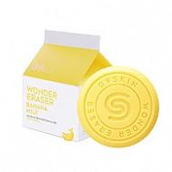[G9SKIN] Wonder Earser 香皂 #Banana milk