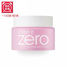 [Banila co] *Time Deal*  Clean It Zero Cleansing Balm Original 100ml
