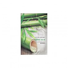 [Nature Republic]真實自然萃取竹子麵膜10片