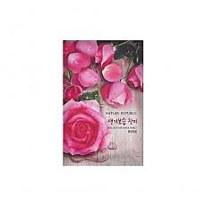 [Nature Republic] Real Nature Mask Sheet/ Rose23ml