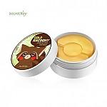 [SecretKey]黃金浣熊凝膠眼貼膜+精華貼 90ea