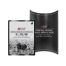 [SNP]竹炭黑炭精華面膜1片
