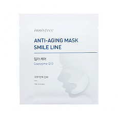 [Innisfree] Anti-aging Mask (Smile Line)
