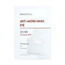 [Innisfree] Anti-aging Mask (Eye)