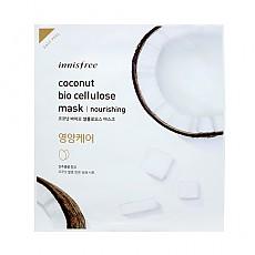 [Innisfree] Coconut Jelly Mask 22ml #Nourishing