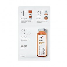 [Missha] 3-Step Whitening Mask