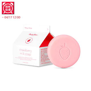 [Daily Skin] *Time Deal* 天然草莓牛奶香皂100g