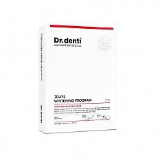 [Dr.Denti] 7天牙齒美白過程