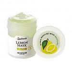 [Skinfood]清鮮果萃面膜-檸檬